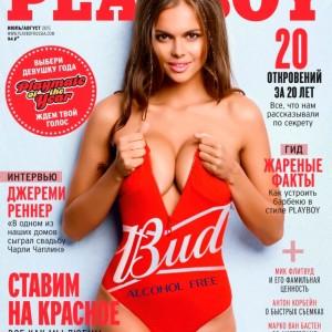 Виктория Одинцова в журнале Playboy