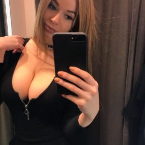 Софья Темникова