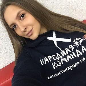Катя Костюнина